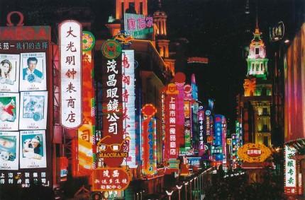 Chine – Septembre 2012