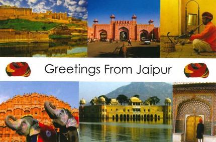 Inde – Novembre 2013